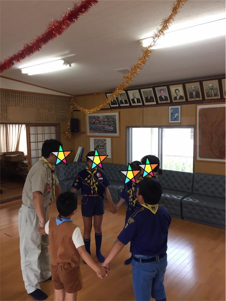 f:id:boyscoutbuzen1:20170828200207j:image