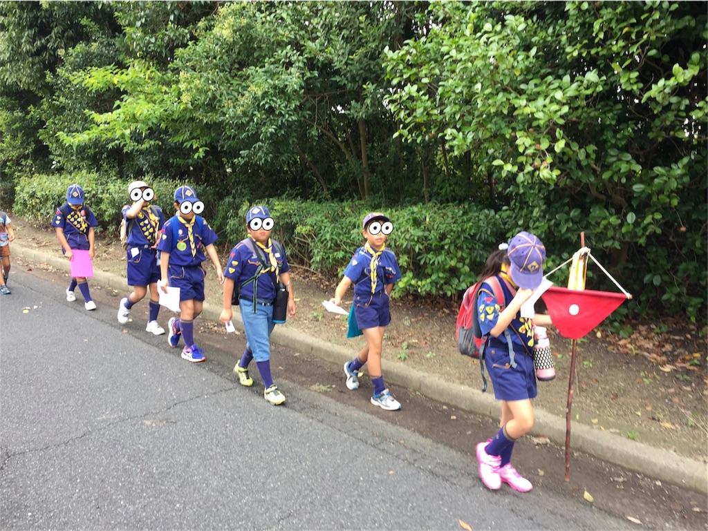 f:id:boyscoutbuzen1:20171010152712j:image