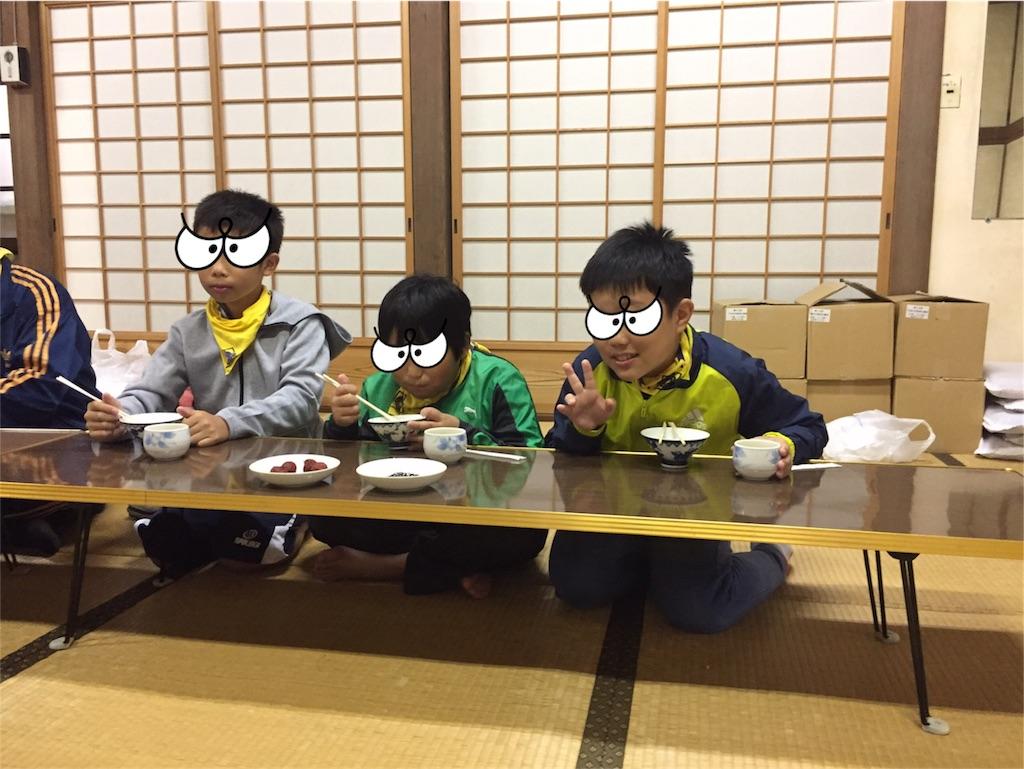 f:id:boyscoutbuzen1:20171010160220j:image