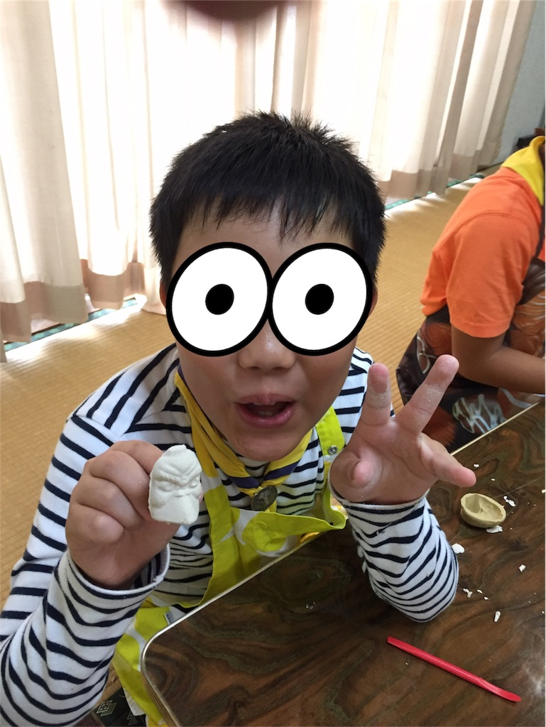 f:id:boyscoutbuzen1:20171010203027j:image