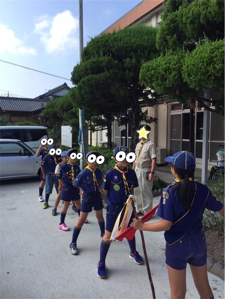 f:id:boyscoutbuzen1:20171010203108j:image