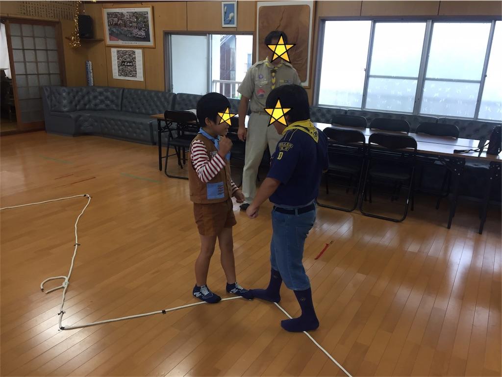 f:id:boyscoutbuzen1:20171023110605j:image