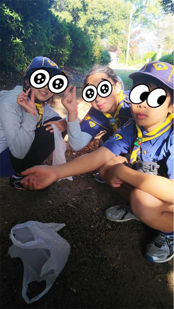 f:id:boyscoutbuzen1:20171116092631j:image