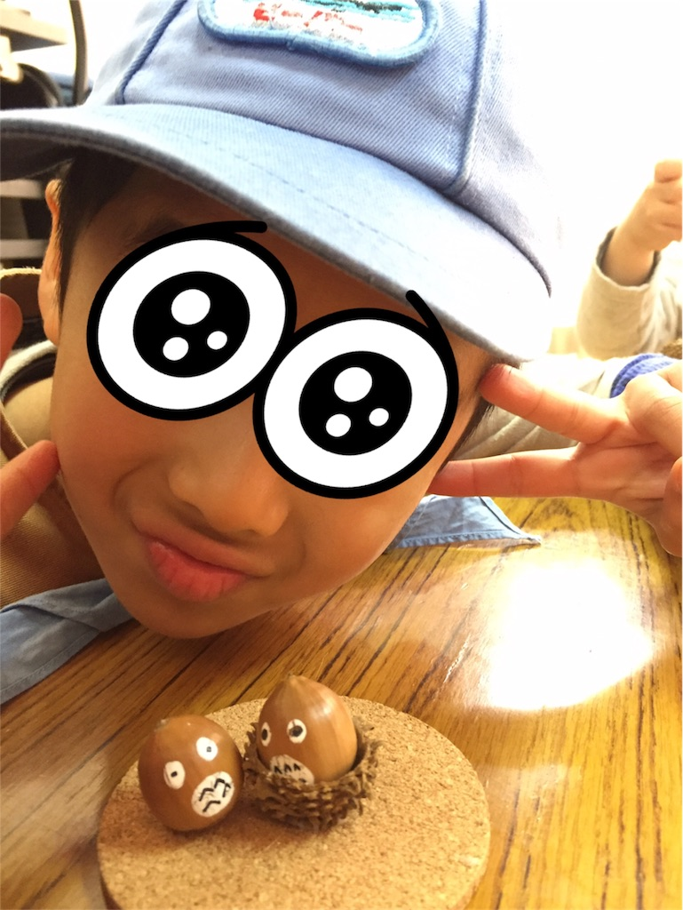 f:id:boyscoutbuzen1:20171205221403j:image