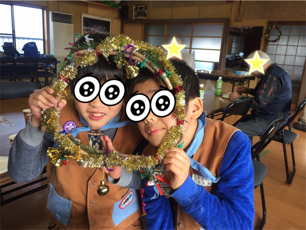 f:id:boyscoutbuzen1:20171219174006j:image