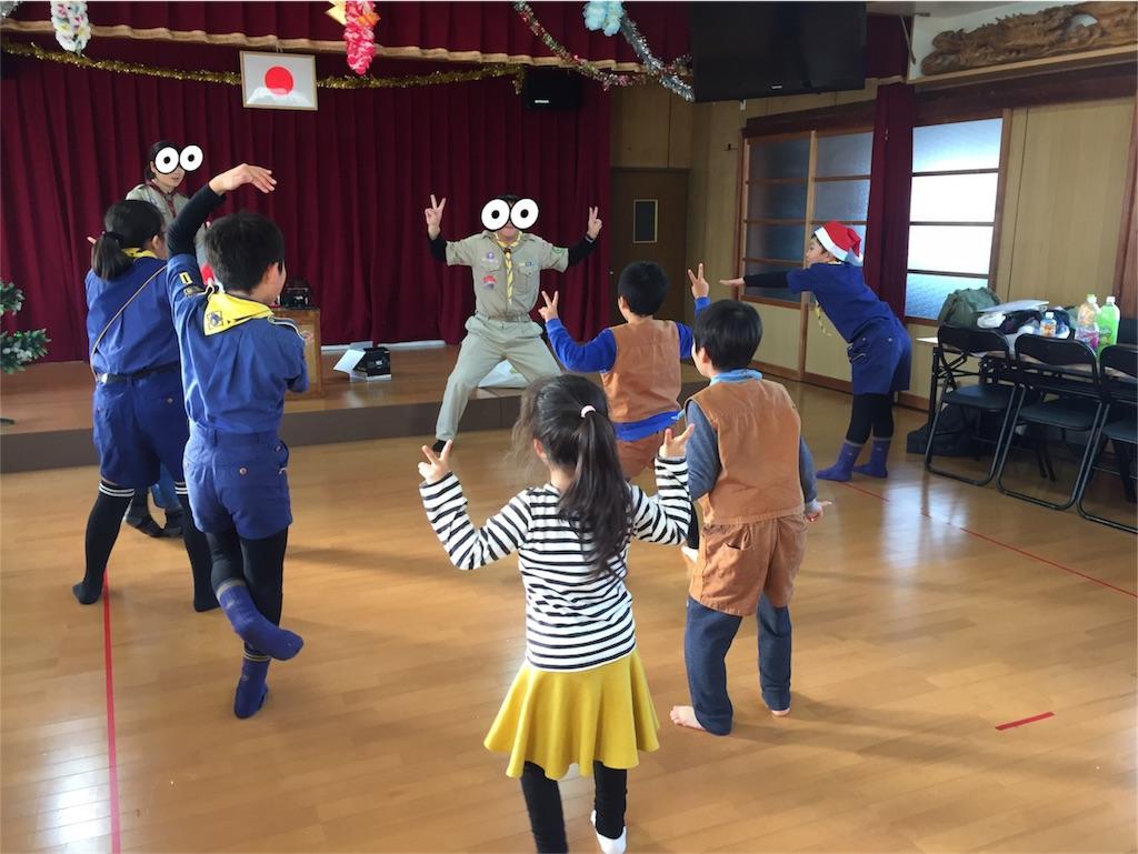f:id:boyscoutbuzen1:20171219174141j:image