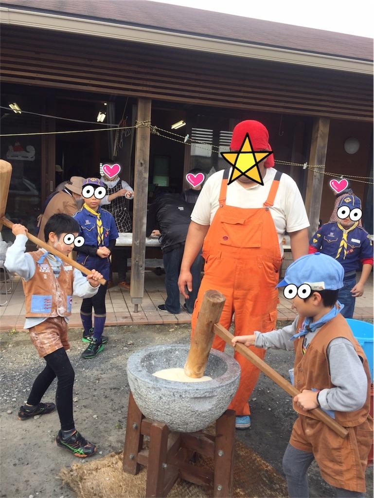 f:id:boyscoutbuzen1:20171225152559j:image
