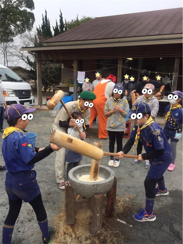 f:id:boyscoutbuzen1:20171225152614j:image