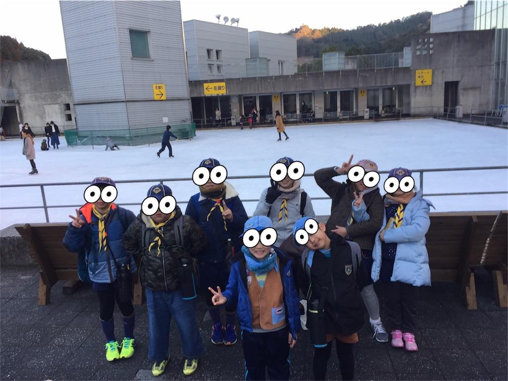 f:id:boyscoutbuzen1:20180108172049j:image