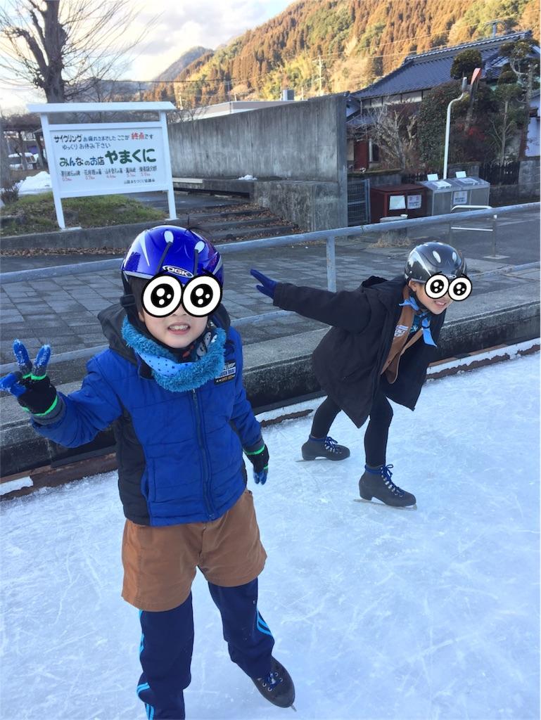 f:id:boyscoutbuzen1:20180108172143j:image