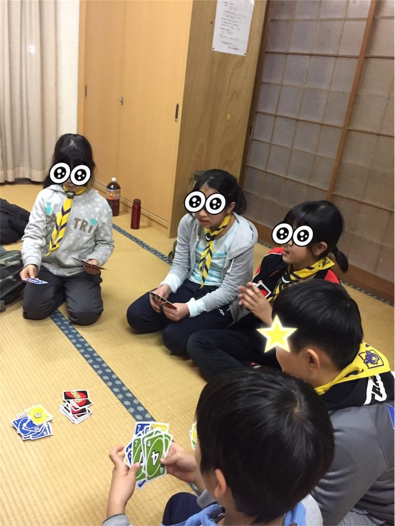 f:id:boyscoutbuzen1:20180108172716j:image
