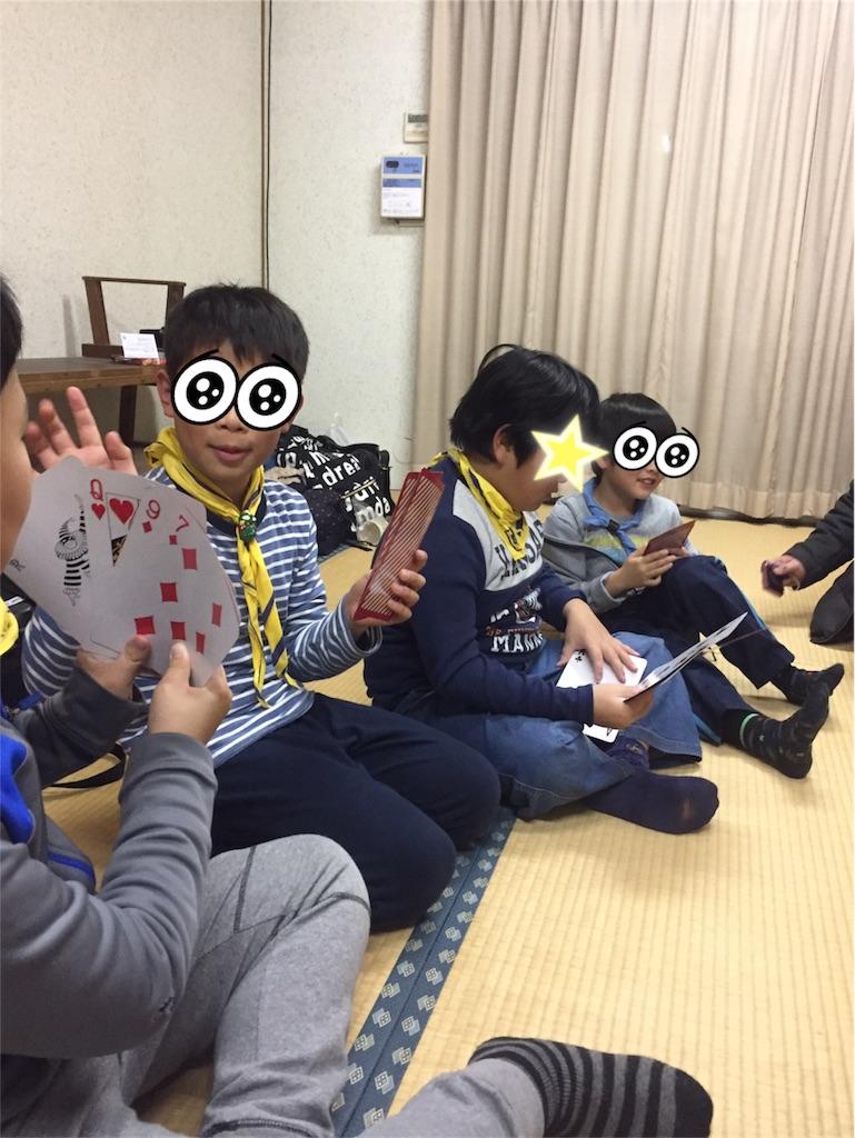 f:id:boyscoutbuzen1:20180108172747j:image