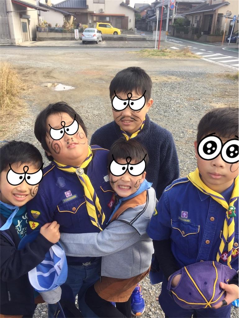 f:id:boyscoutbuzen1:20180121213232j:image