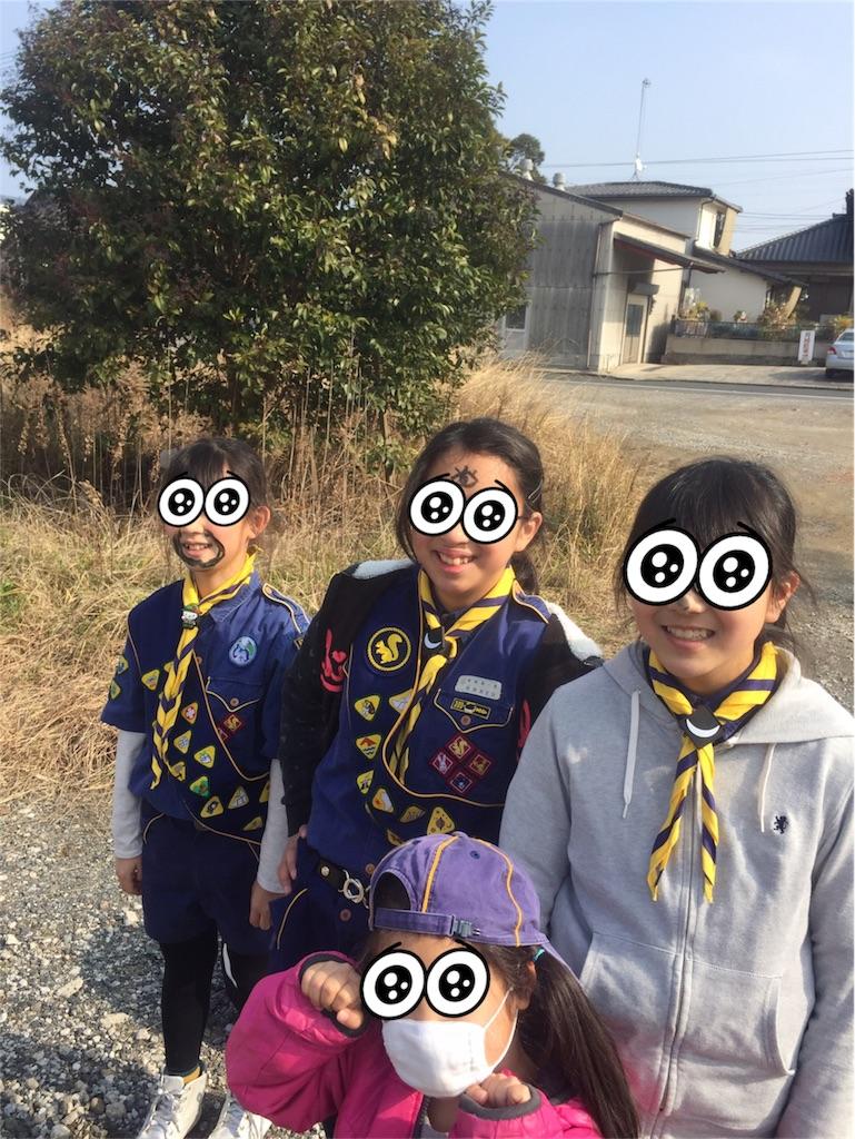 f:id:boyscoutbuzen1:20180122111941j:image