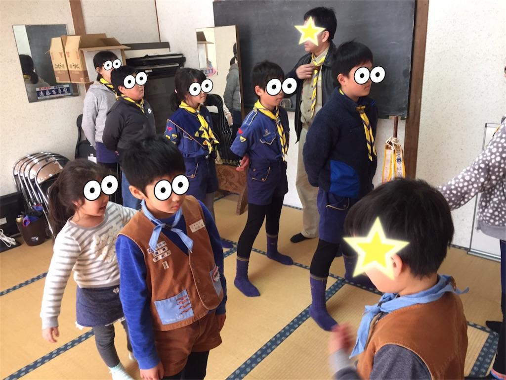 f:id:boyscoutbuzen1:20180218224349j:image