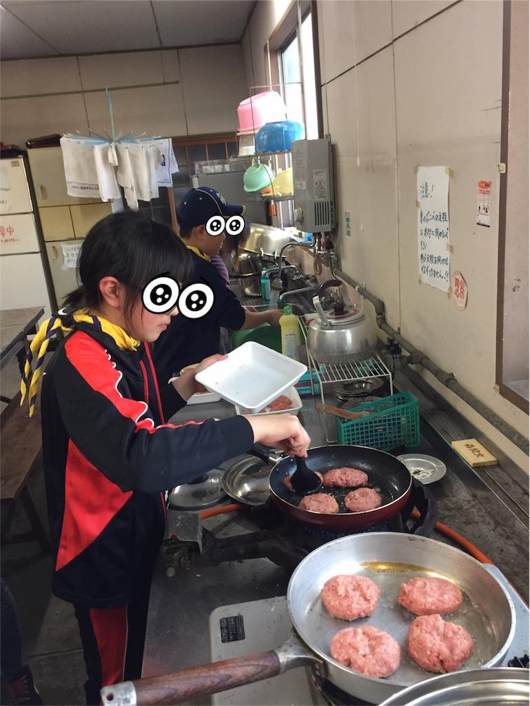f:id:boyscoutbuzen1:20180320212516j:image
