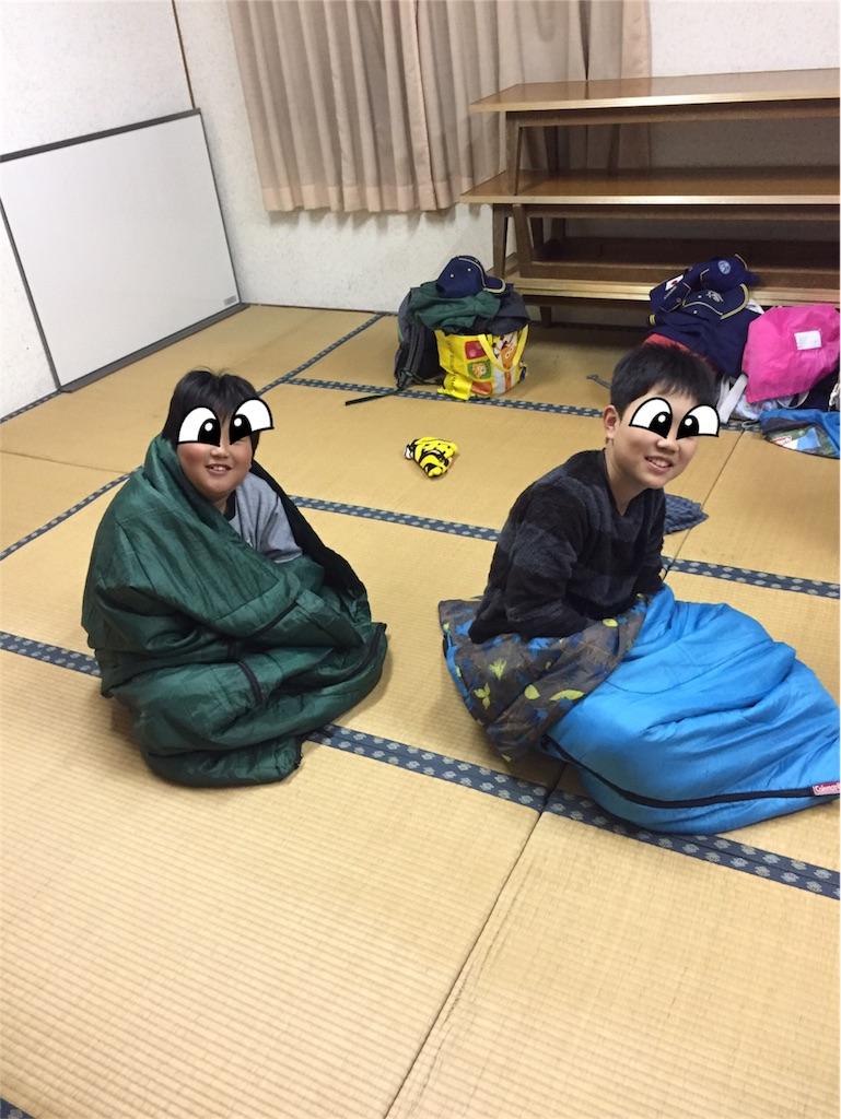 f:id:boyscoutbuzen1:20180320213303j:image