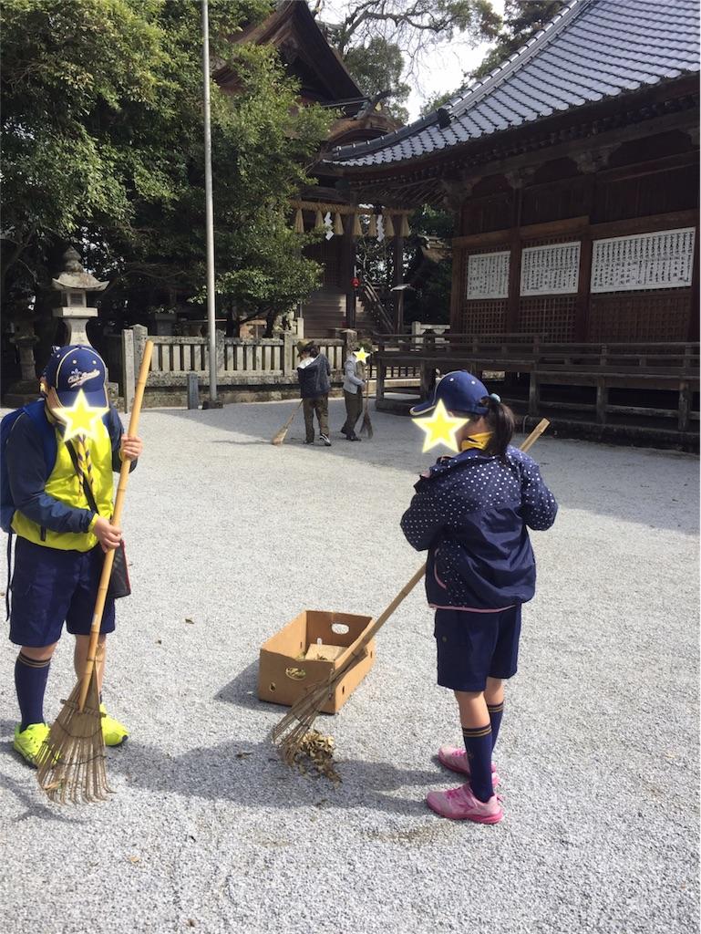 f:id:boyscoutbuzen1:20180320214456j:image