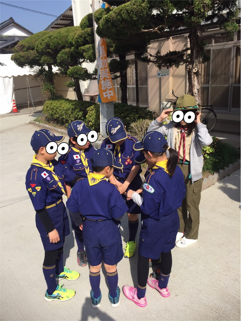 f:id:boyscoutbuzen1:20180402154735j:image