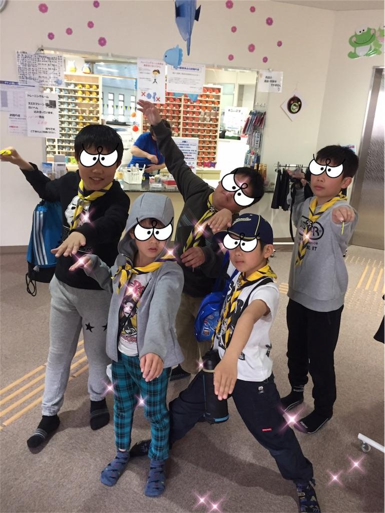f:id:boyscoutbuzen1:20180415084315j:image