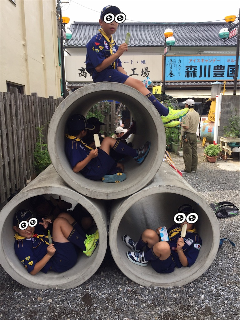f:id:boyscoutbuzen1:20180626151844j:image