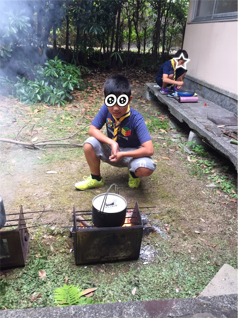 f:id:boyscoutbuzen1:20180727210922j:image