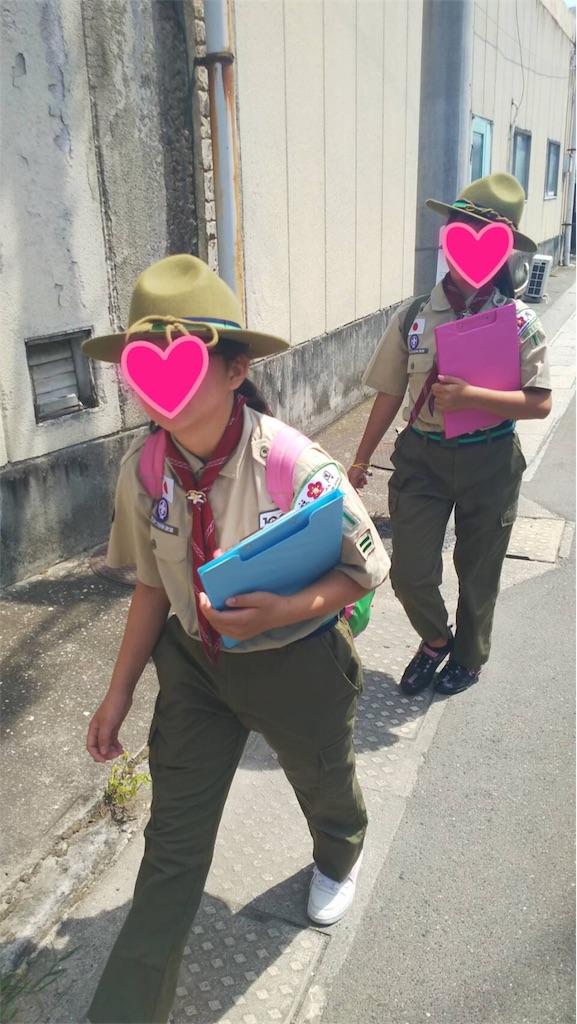 f:id:boyscoutbuzen1:20180801115449j:image