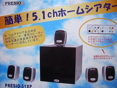 f:id:bozunoban:20060531142637j:image