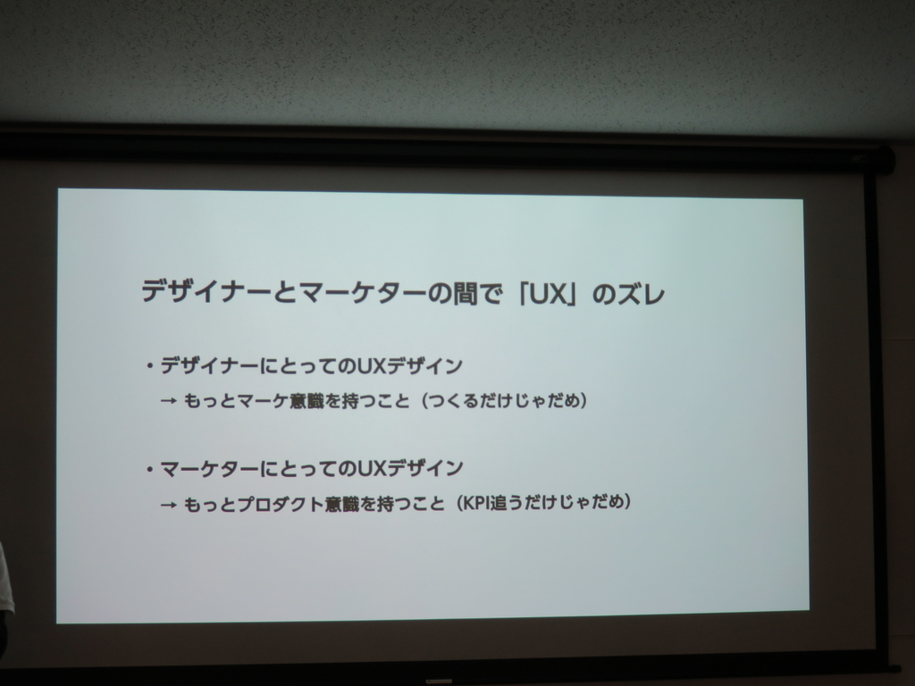 f:id:bpblog-akita:20181118164415j:plain