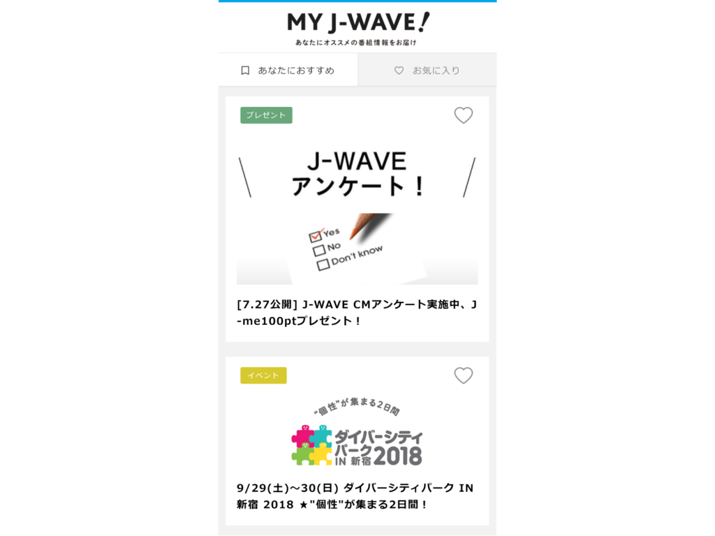 f:id:bpblog-akita:20190109185200p:plain