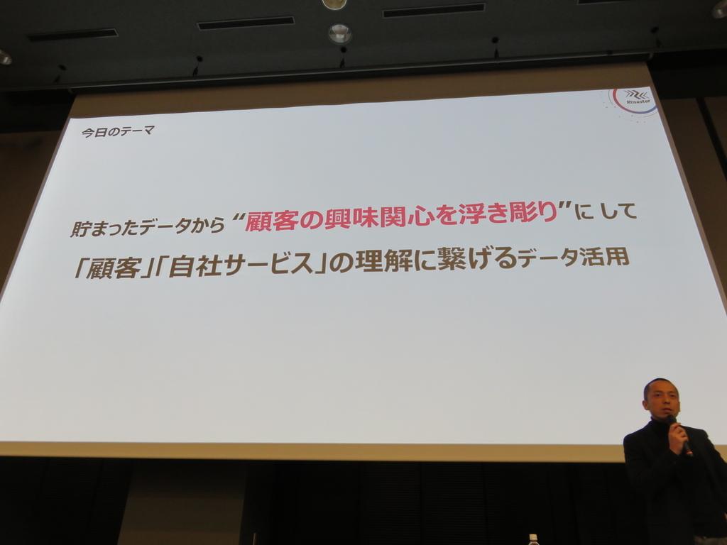 f:id:bpblog-akita:20190109185443j:plain