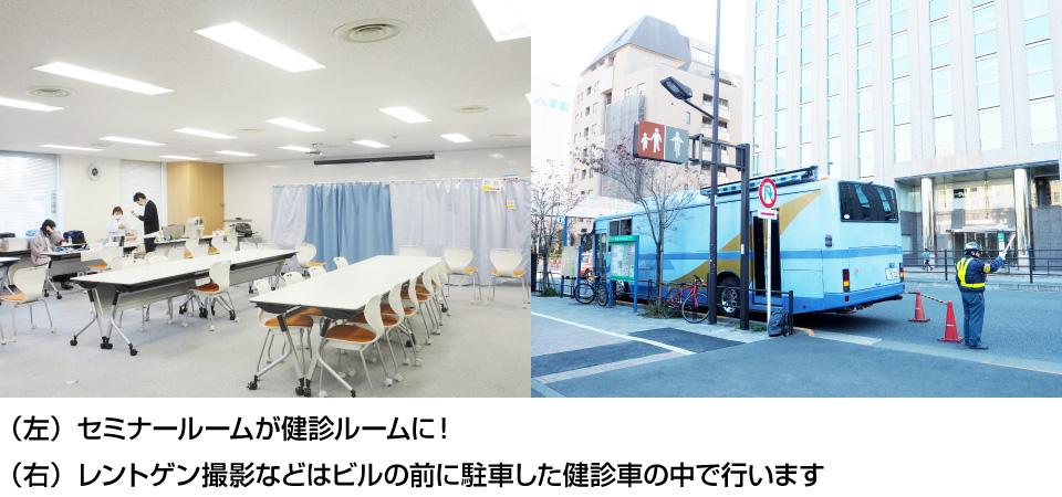 f:id:bpblog-fujimoto:20171219164636j:plain:w500