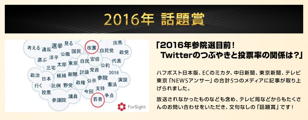 f:id:bpblog-nakabayashi:20170725104941j:plain