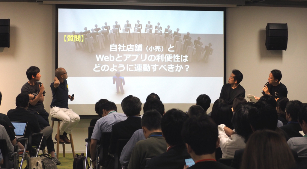 f:id:bpblog-nakabayashi:20170727115443j:plain
