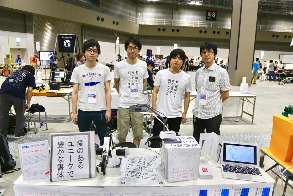 f:id:bpblog-nakabayashi:20170810170001j:plain