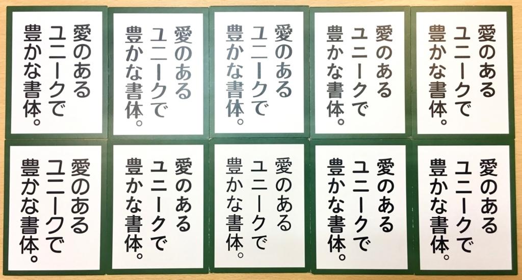 f:id:bpblog-nakabayashi:20170823210206j:plain