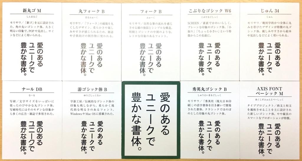 f:id:bpblog-nakabayashi:20170823211019j:plain