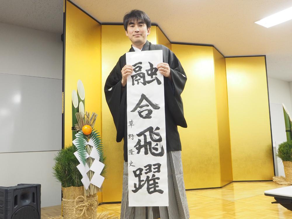 f:id:bpblog-nakabayashi:20180112201614j:plain