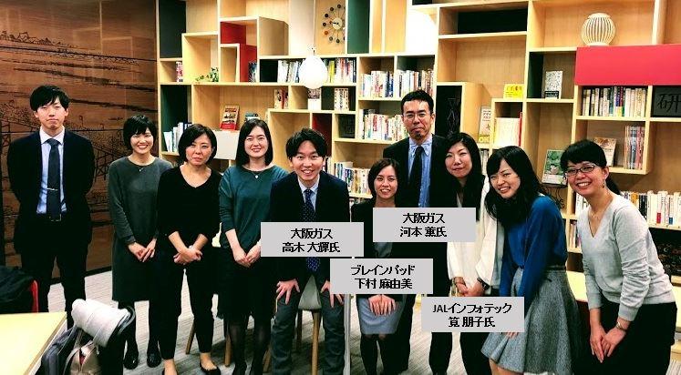 f:id:bpblog-tsujita:20171121135821j:plain