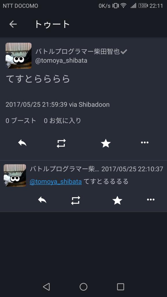 f:id:bps_tomoya:20170525224725p:plain:w300