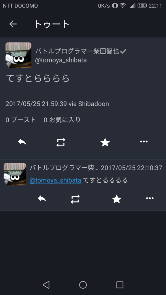 f:id:bps_tomoya:20170525225204p:plain:w300