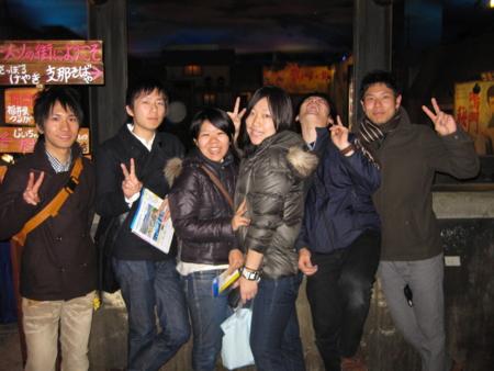f:id:brag-photos:20081221192046j:image