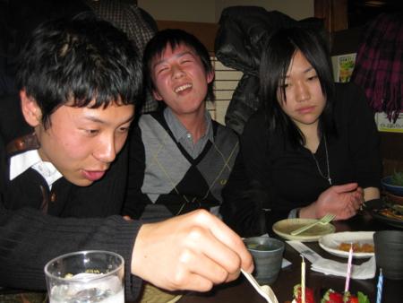 f:id:brag-photos:20090107204707j:image