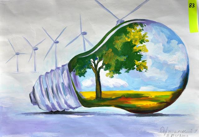 Beginilah Contoh Poster Hemat Energi Yang Menarik Bambang Rahardjo