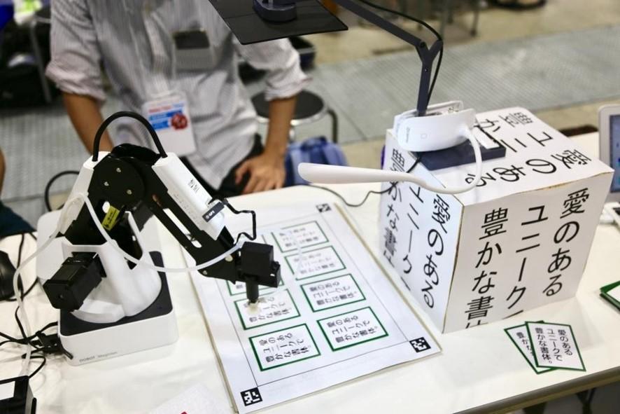 吉田が参画した「MSゴシック絶対許さんマン」の開発経験が、本プロジェクトに活かされることに。