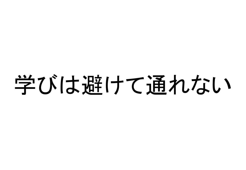 f:id:branchchannel01:20180206235015j:plain
