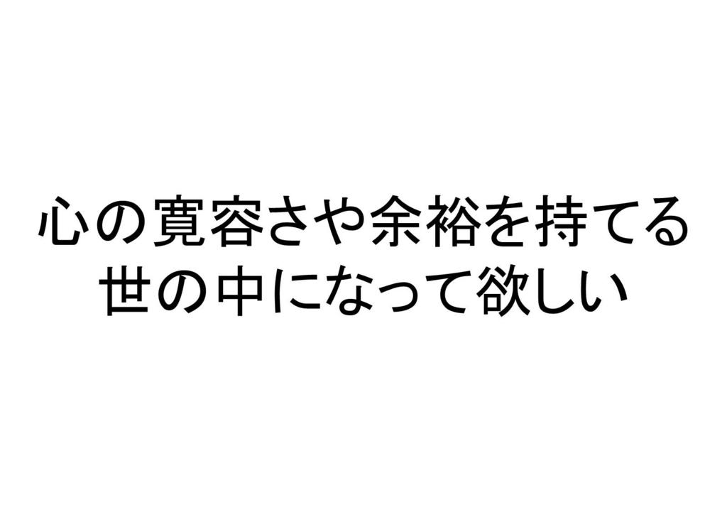 f:id:branchchannel01:20180207001010j:plain