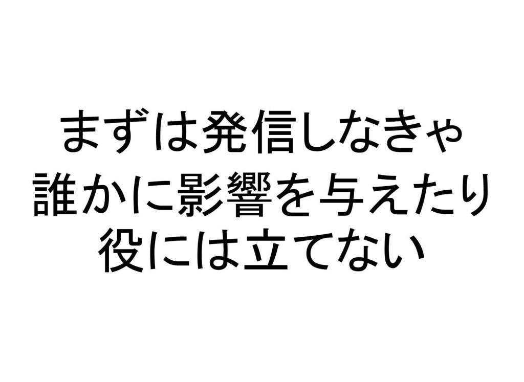 f:id:branchchannel01:20180603195445j:plain