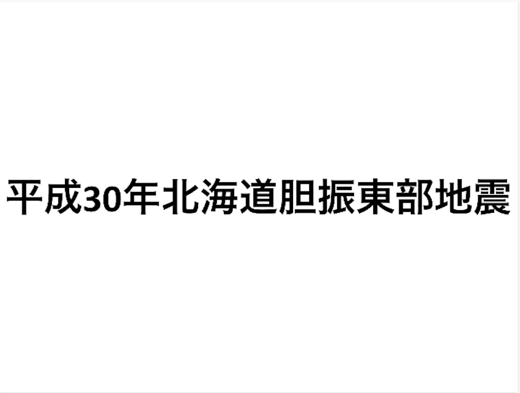 f:id:branchchannel01:20180907095645j:image