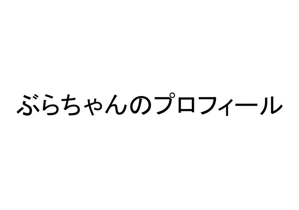 f:id:branchchannel01:20180912091730j:plain